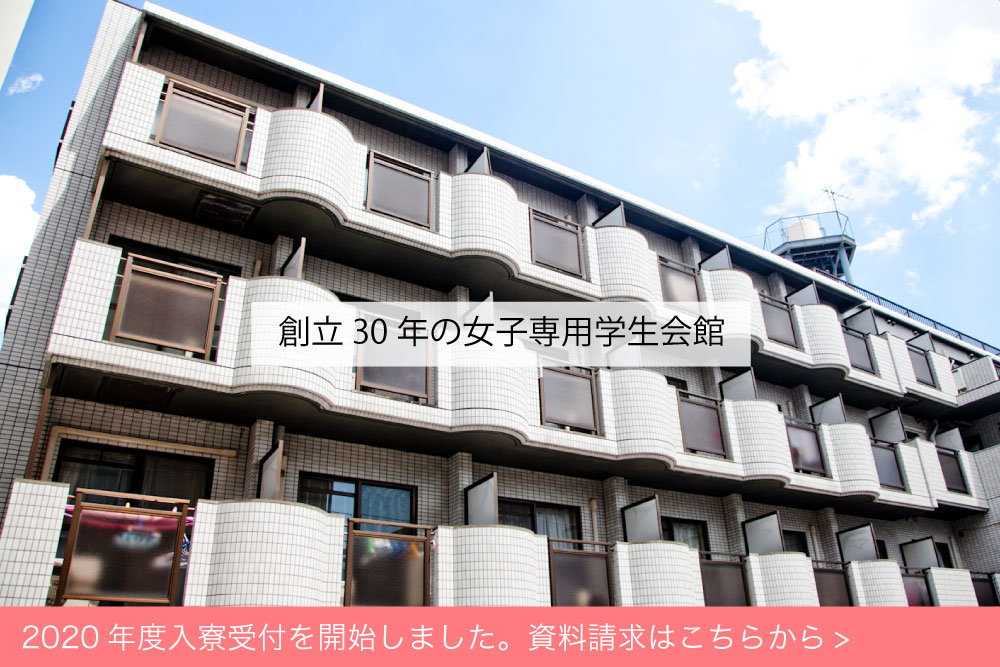 Home Slide01